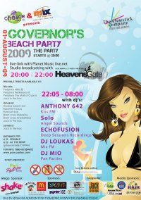 govs-beach-party