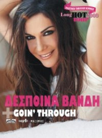 Despina Vandi - Goin' Through @ Spyros Kyprianou Athletic Centre