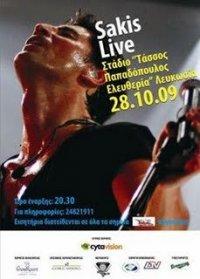 Sakis Rouvas Live