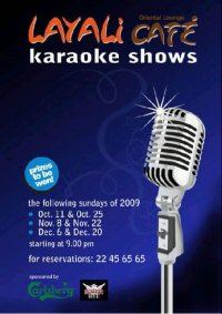 KARAOKE NIGHT THIS SUNDAY @ LAYALI