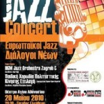 European Youth Jazz Dialogues 2010
