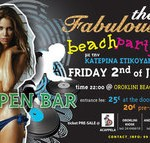 fabulousbeachparty