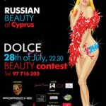 russianbeautycomp