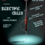 electriccello