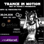 tranceinmotion