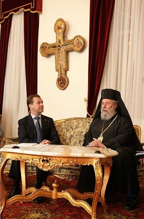 Dmitry_Medvedev_and_Chrysostom_of_Cyprus