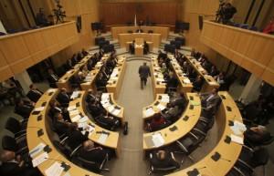 Cyprus_Parliament