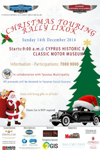 CHRISTMAS TOURING LIKOK ENG1 FLYER