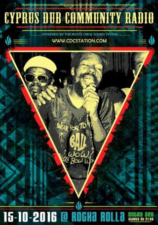 cyprus-dub-community-radio-selectors-djs-reggae-music
