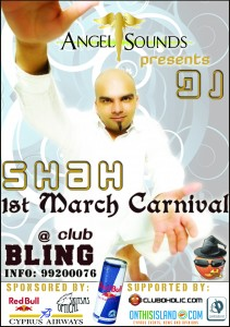 poster_dj-shah