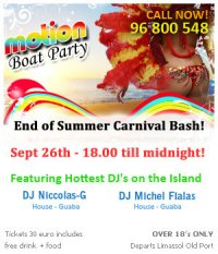 motionboatparty-carnival